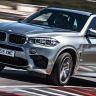 New and Improve BMW X7: What are these BMW Car Covers Hiding?